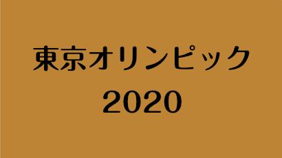 f:id:KazuoLv1:20210729141139p:plain