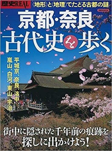 f:id:Kazuyasakurai:20180407062823j:plain