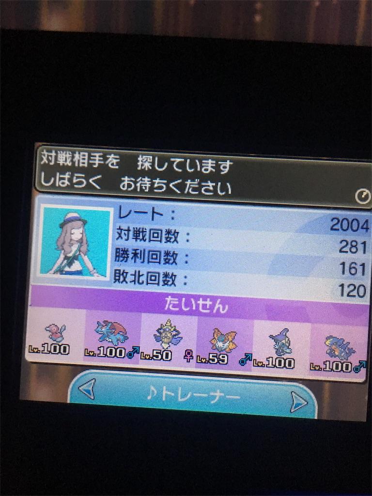 f:id:Kazuyoko0310:20170603121039j:image