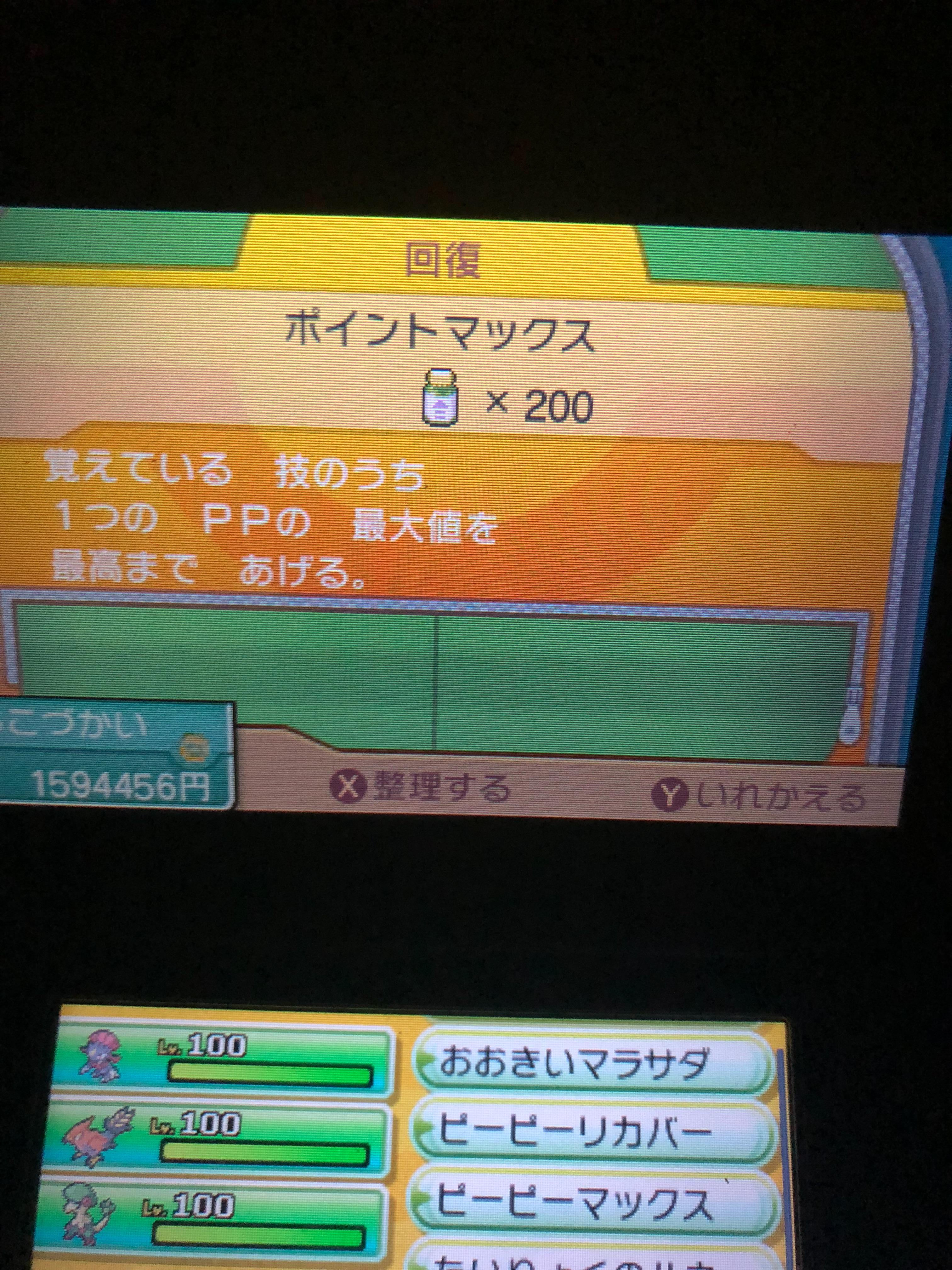 f:id:Kazuyoko0310:20181003001229j:image
