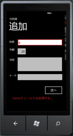 f:id:Kazzz:20111013174845p:image