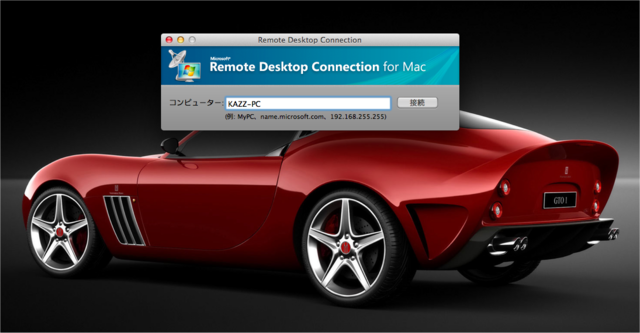MS、Intel Macに最適化されたRDCクライアントをβ …