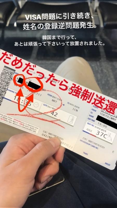f:id:Kbap-Tokyo:20180105204415j:plain