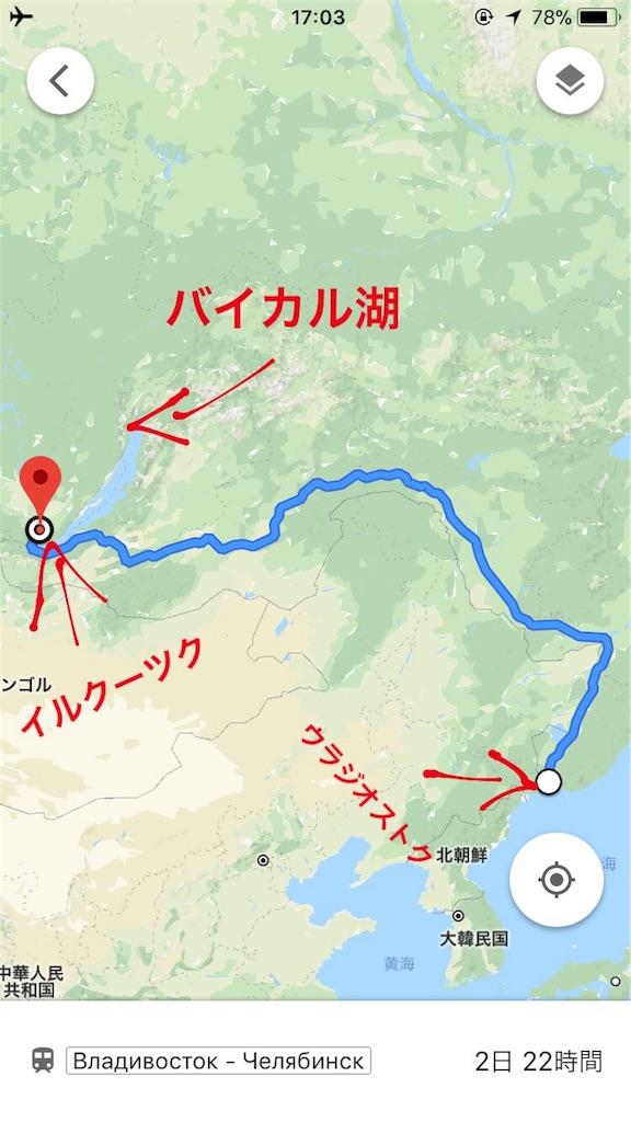 f:id:Kbap-Tokyo:20180110170503j:image