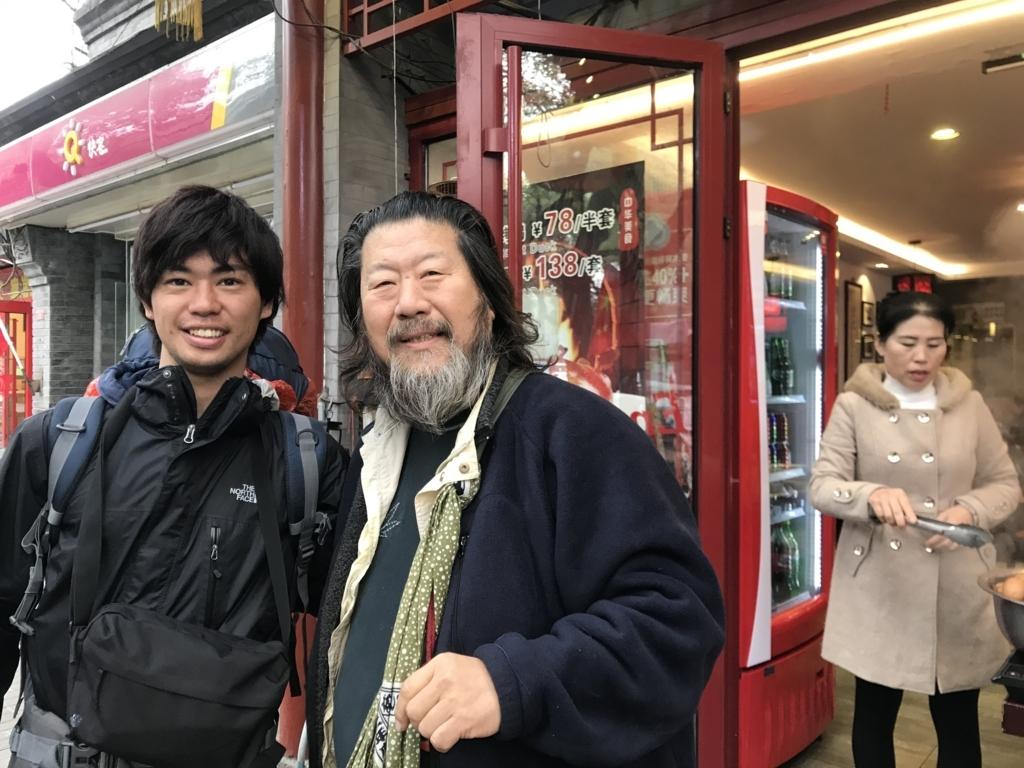 f:id:Kbap-Tokyo:20180125193800j:plain