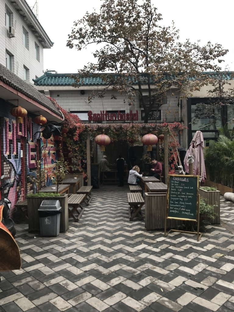 f:id:Kbap-Tokyo:20180125200032j:plain
