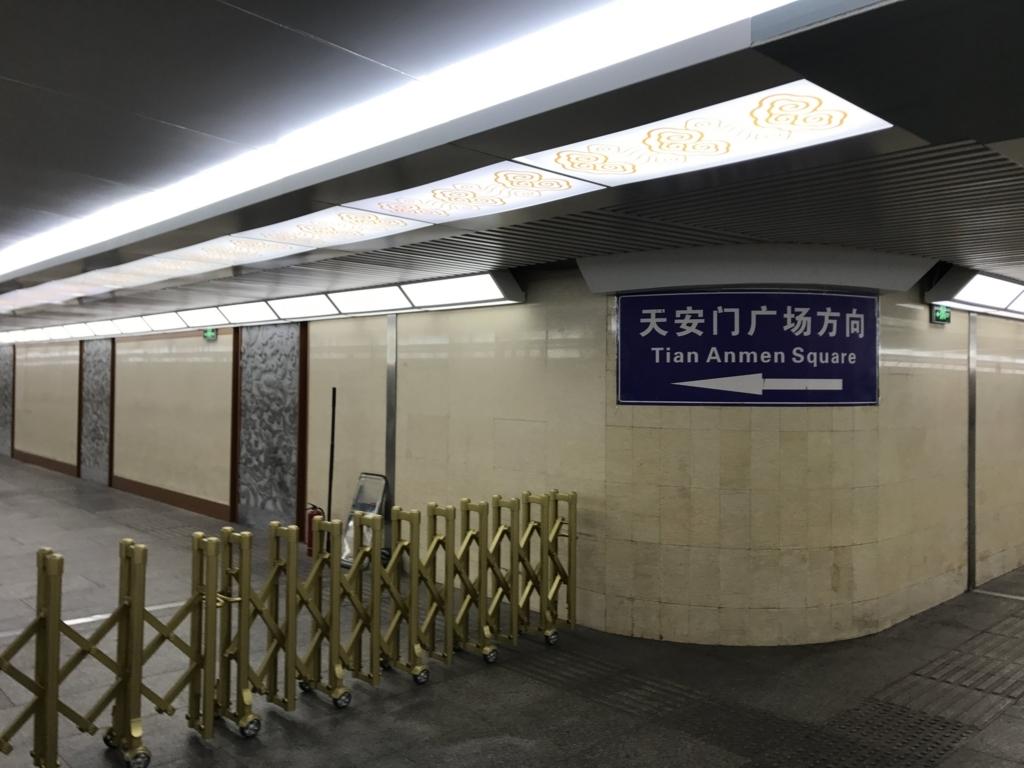 f:id:Kbap-Tokyo:20180125202742j:plain
