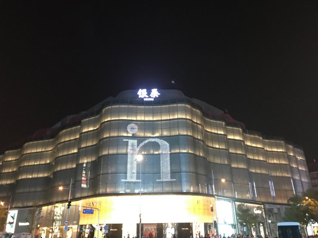 f:id:Kbap-Tokyo:20180130170914j:plain