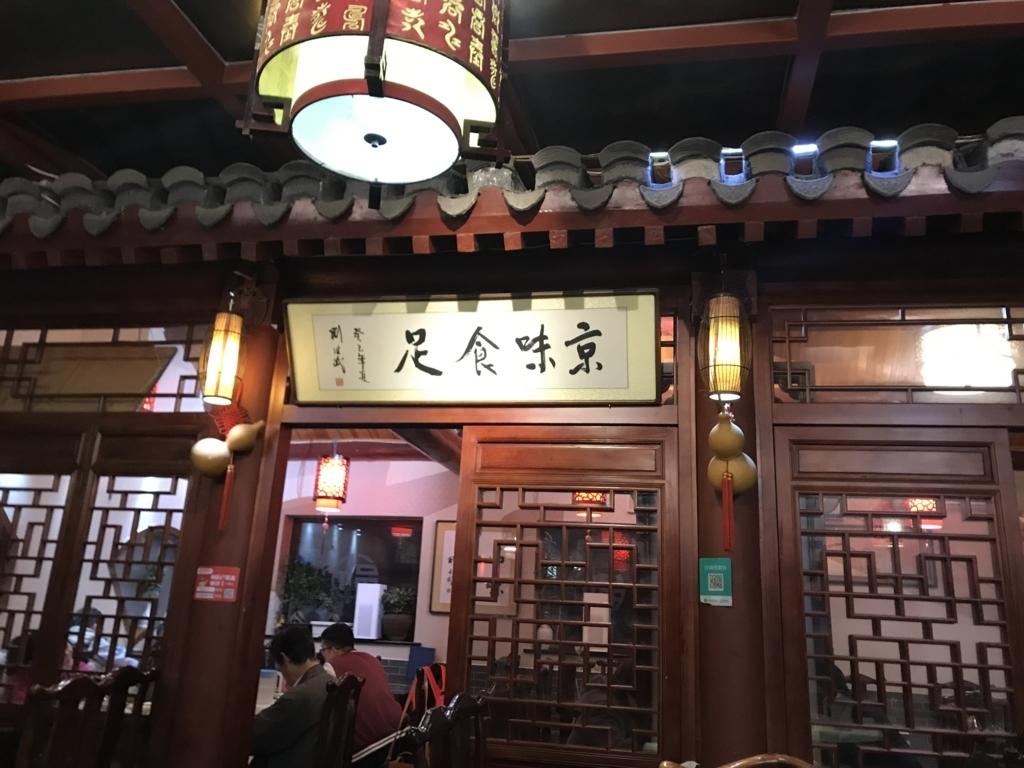 f:id:Kbap-Tokyo:20180130172155j:plain