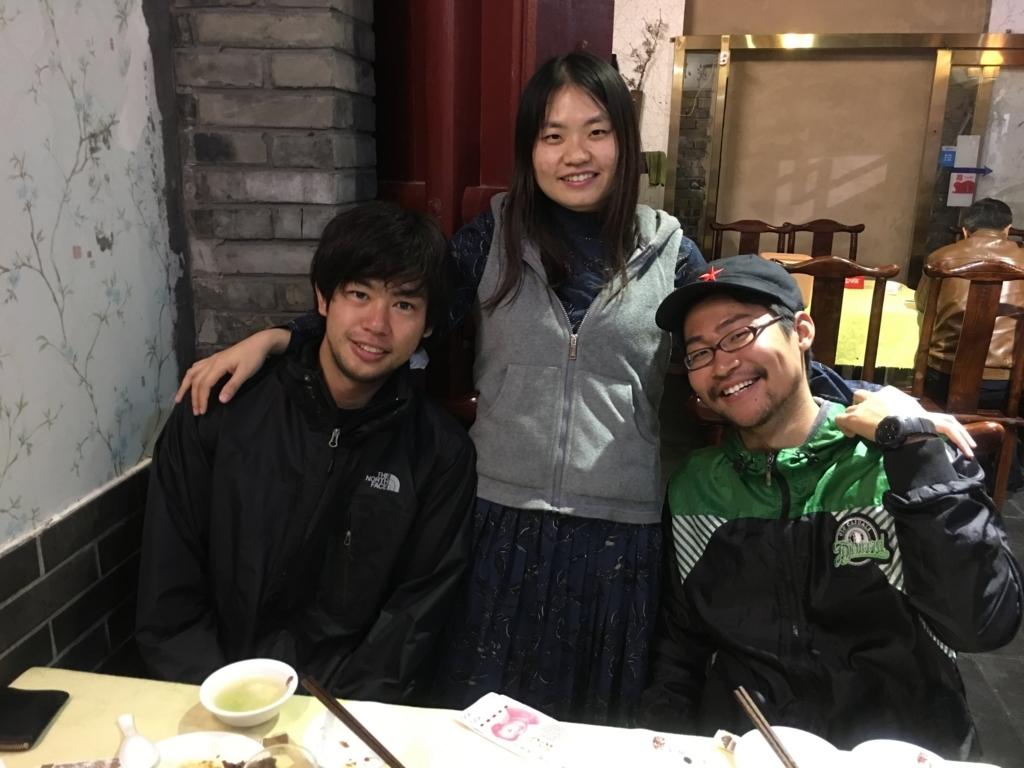 f:id:Kbap-Tokyo:20180130172910j:plain