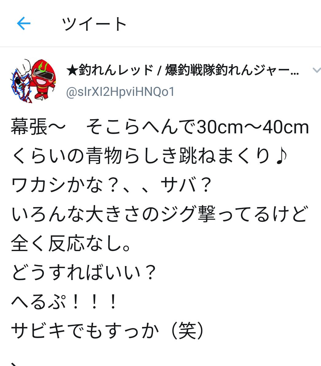 f:id:Ke5mPO:20200726172027p:plain