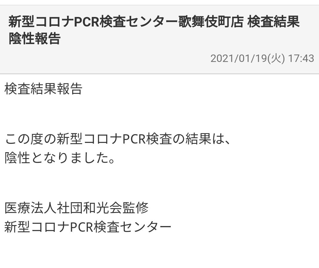 f:id:Ke5mPO:20210120114002p:plain