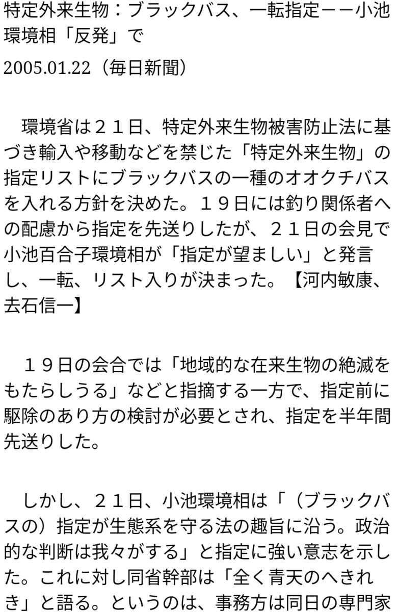 f:id:Ke5mPO:20210120114610p:plain