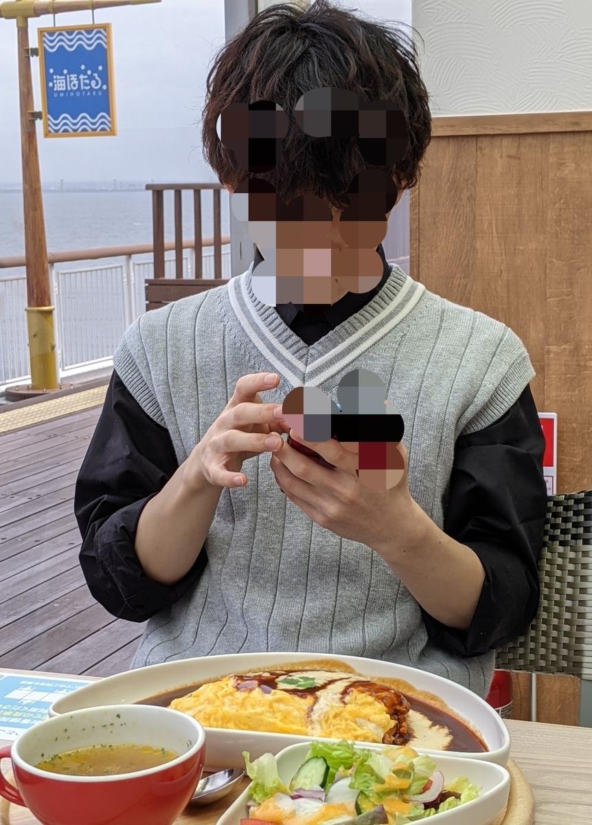 f:id:Ke5mPO:20210405095503j:plain