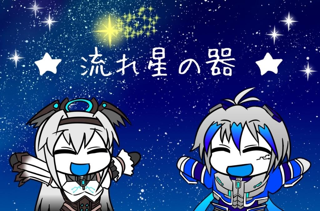 f:id:Kei-Tatsumi:20170615233729j:plain