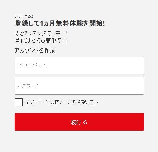 f:id:Kei-Tatsumi:20170624194710j:plain