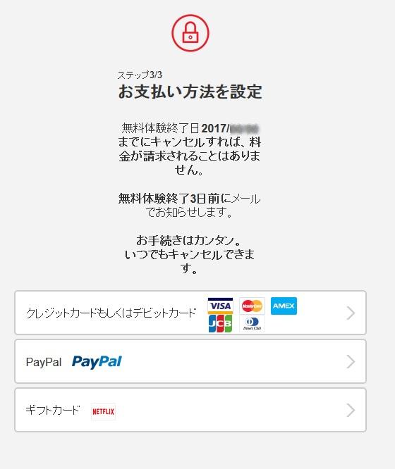 f:id:Kei-Tatsumi:20170624194747j:plain