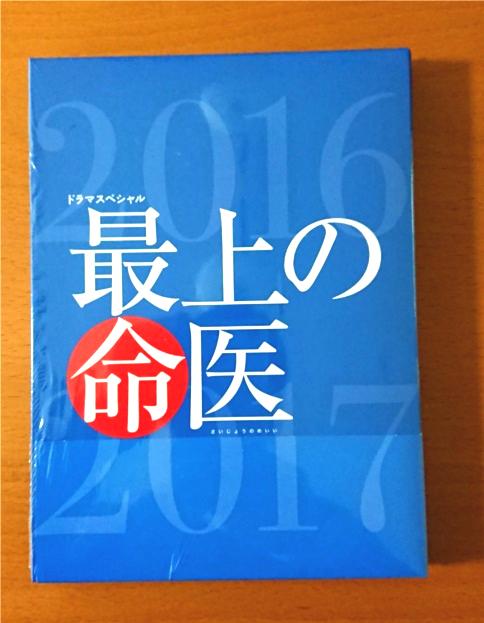 f:id:Kei-Tatsumi:20180111213009j:plain