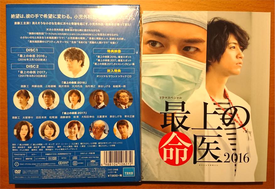 f:id:Kei-Tatsumi:20180112231123j:plain