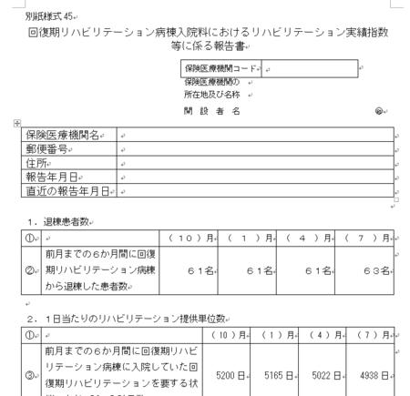 f:id:Kei0114:20180713153426p:image