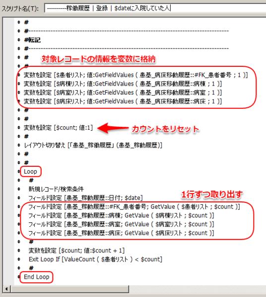 f:id:Kei0114:20210424221849p:plain