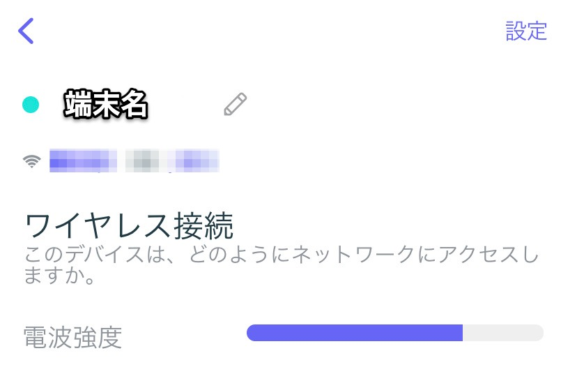f:id:Kei0114:20210508074113p:plain