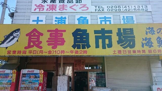 f:id:Kei1234no2ka:20161029192434j:image