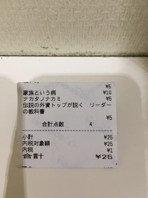 f:id:KeiIto:20160919105808j:plain