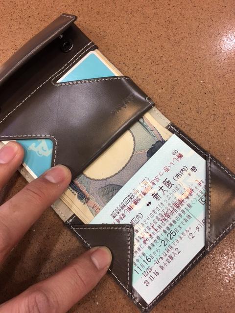 f:id:KeiIto:20161215144646j:plain