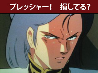 f:id:KeiIto:20170105104748j:plain