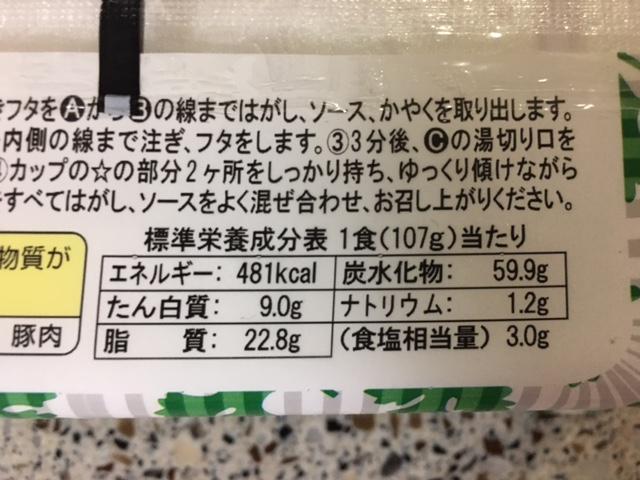f:id:KeiIto:20170115184234j:plain