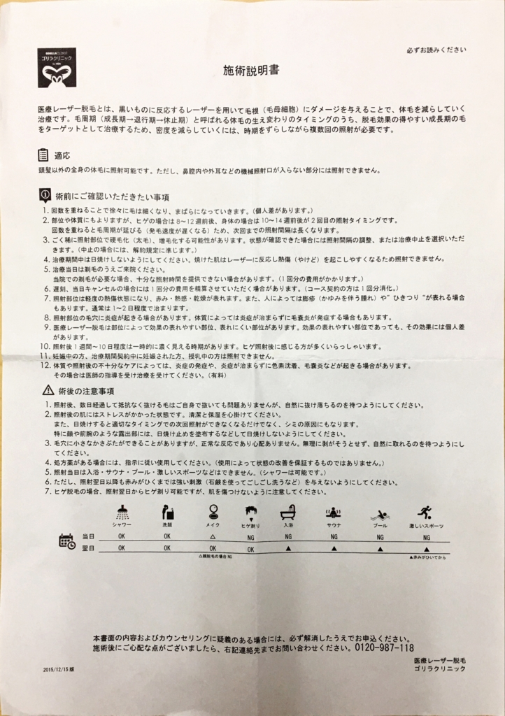 f:id:KeiIto:20170206135530j:plain