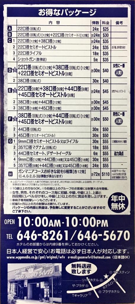 f:id:KeiIto:20170317164555j:plain