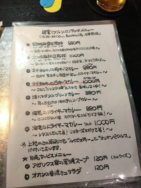 f:id:KeiIto:20170503093617j:plain