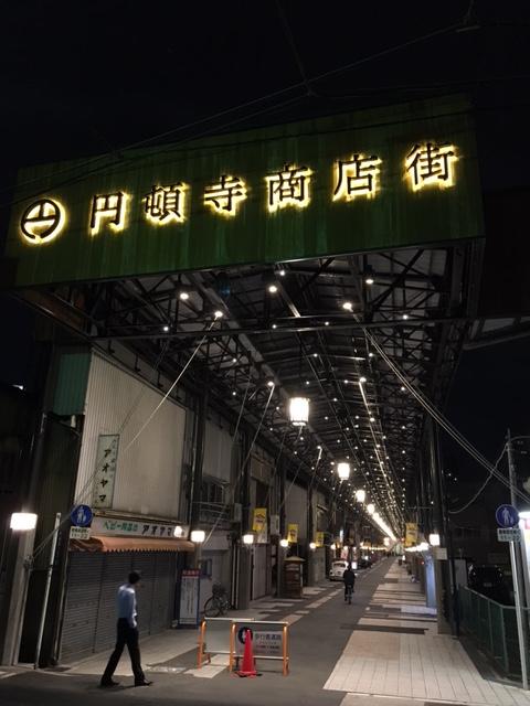f:id:KeiIto:20171025123032j:plain