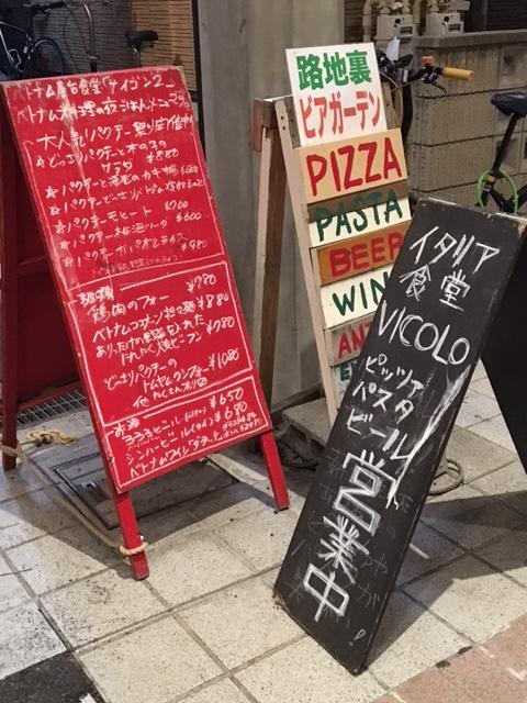 f:id:KeiIto:20171025123102j:plain