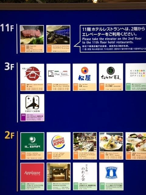 f:id:KeiIto:20171213090102j:plain