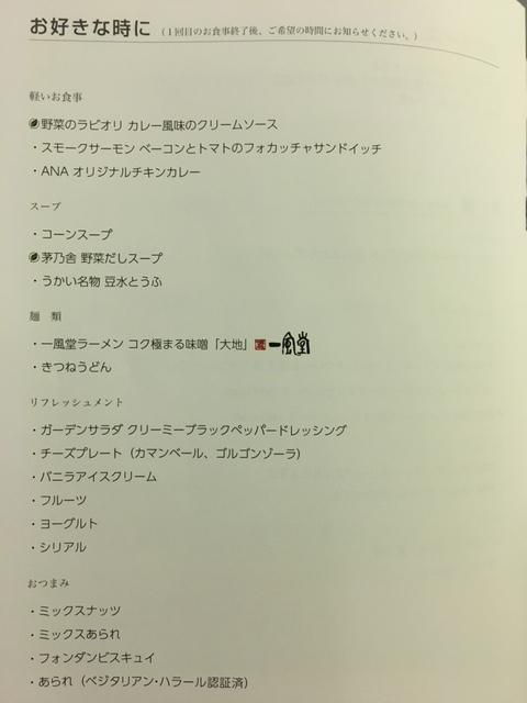 f:id:KeiIto:20180110094241j:plain