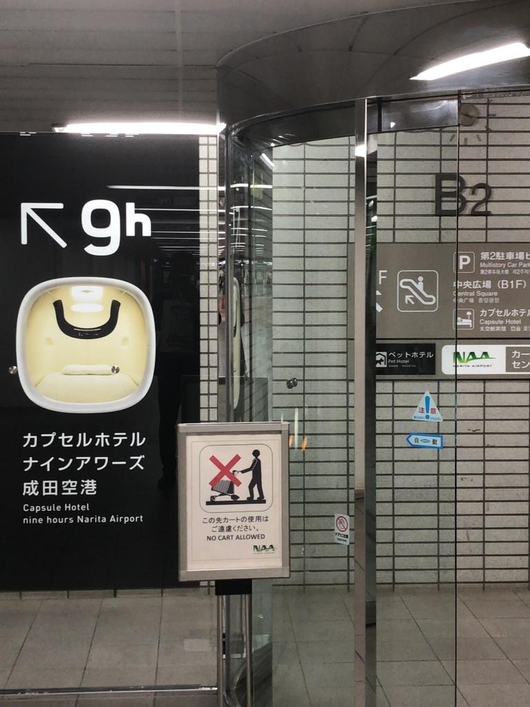 f:id:KeiIto:20181206124816j:plain