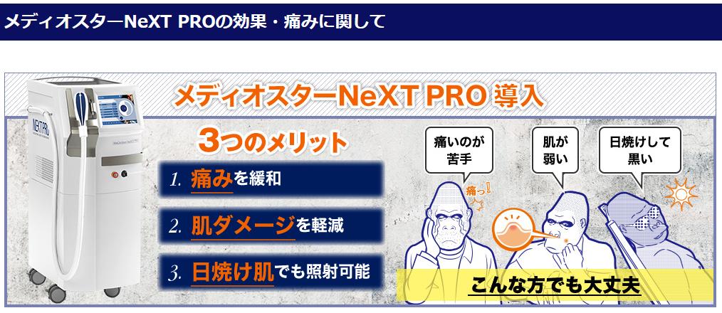 f:id:KeiIto:20200511121359p:plain