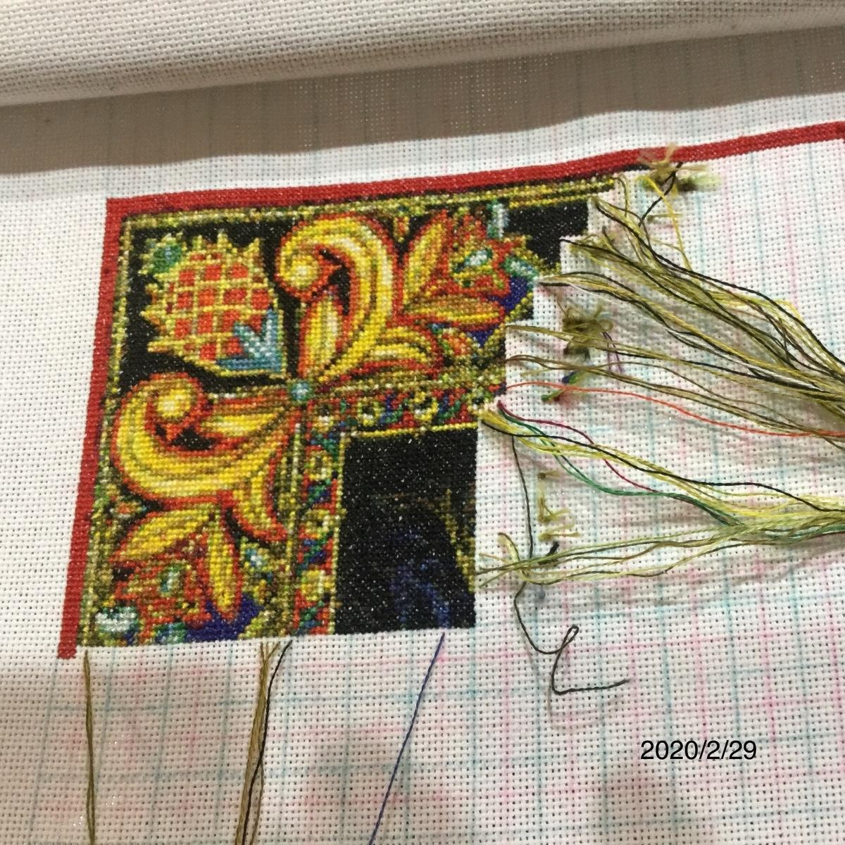 f:id:KeiKeiuhuhu:20200303233818j:plain