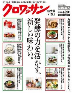 f:id:KeiKeiuhuhu:20201107154536j:plain