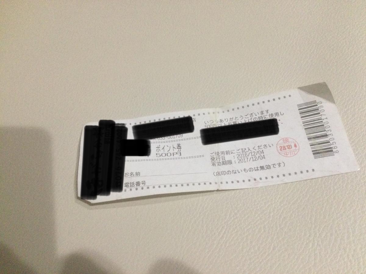 f:id:KeiKeiuhuhu:20201204093708j:plain