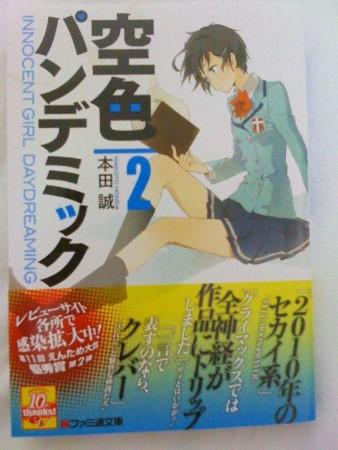 f:id:KeiKomori:20100429230843j:image