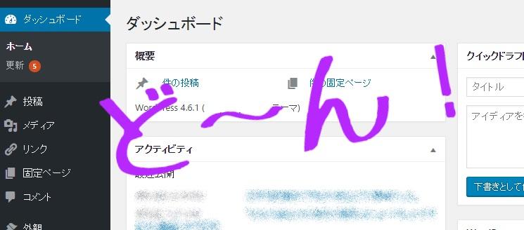 f:id:KeiTie:20161002161920j:plain