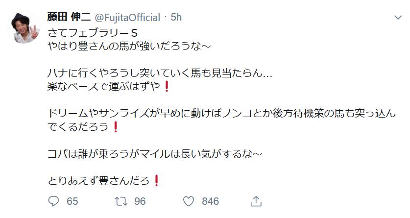 f:id:Keibalife:20190217024526p:plain