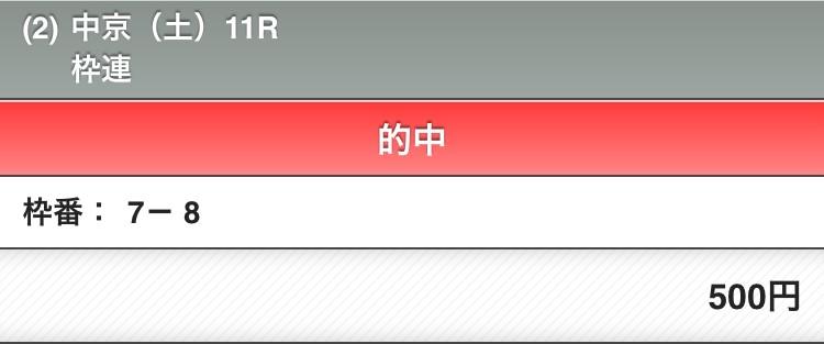 f:id:Keibalife:20200919163743j:plain