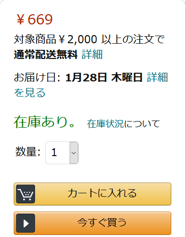 f:id:Keibalife:20210124233510p:plain