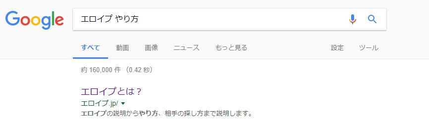 f:id:Keihyan:20170810230636p:plain
