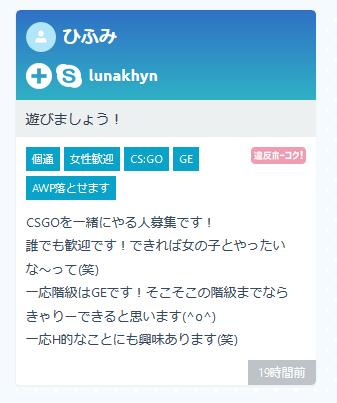 f:id:Keihyan:20180601235506p:plain